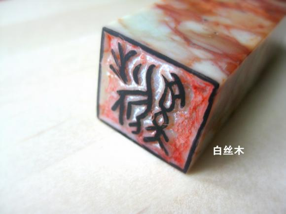 Rooster the zodiac. Chinese seal